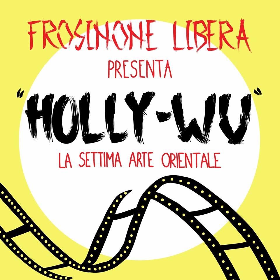 Holly-Wu @ Associazione Oltre l'Occidente